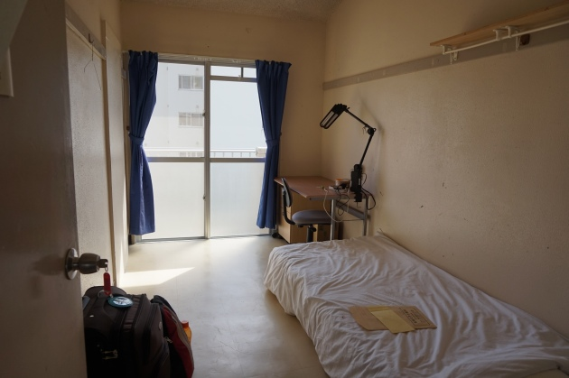 Student room in woman dormitory, Ryukyus