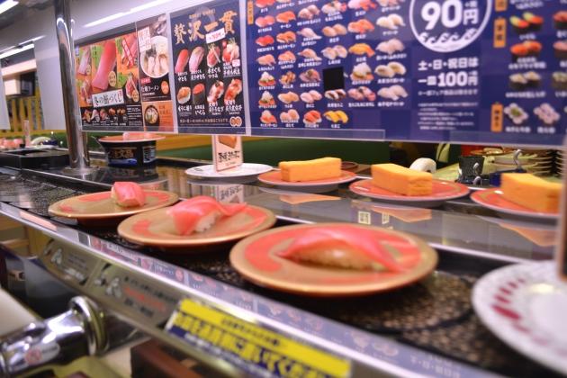 Japanese Sushi style